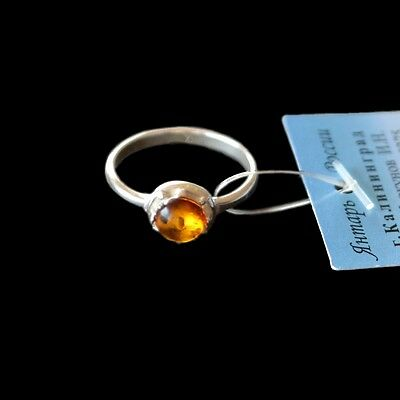 GENUINE POLISHED BALTIC AMBER RING IN SILVER PLATED FRAME size 16 / 17 / 18