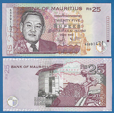 Mauritius 25 Rupees 2003 P 49b UNC Low Shipping! Combine FREE! (P-49b)