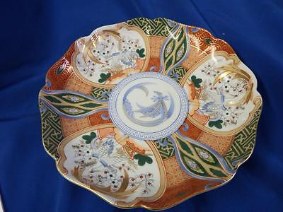 St Michaels limited edition Japanese ceramic plate