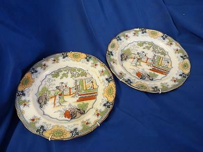 Pair of limited edition late 19th century Japanese hand painted ceramic plates