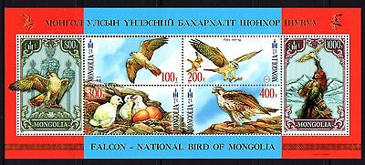 Mongolia 2013 Falcons Sheetlet 6 MNH