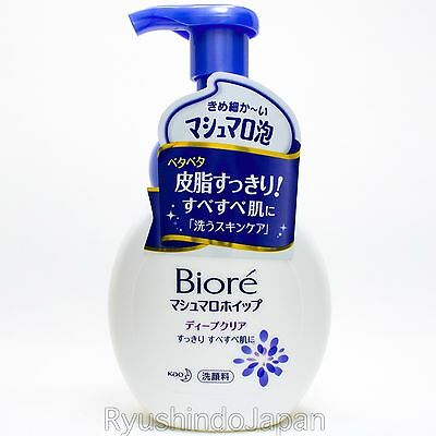 Biore Facial Cleanser Marshmallow Whip Oil Control 150mL