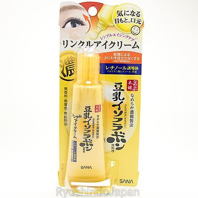 Sana Nameraka Honpo Soymilk Isoflavone Wrinkle Eye Cream 25g