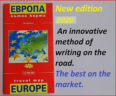 New Europe Travel Road Map ** Priority Delivery **