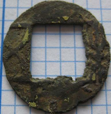 End of East Han Dynasty Ancient Chinese Bronze Coin Æ 25 A.D. Uncleaned Lot 58*