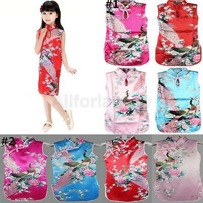 Kinder Mädchen Qipao Cheongsam Geisha-Kostüm Kleid China-Girl Chipao Dress