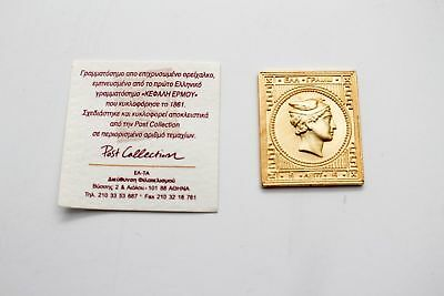 1861 Gold Plated Stamp Hellenic Post Memorabilia