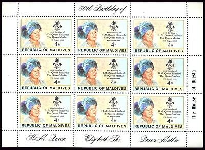 1980 Maldive Island Queen Mother 80Th Birthday Royalty Stamp S44