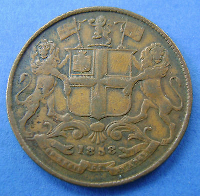 East India Company British India- 1858 one quarter Anna - 1/4 Anna