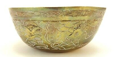 """Antique Chinese Engraved Small Bronze Metal Dragon Bowl Unmarked 4.5"""""""