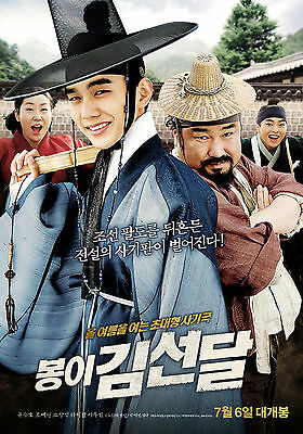 Seondal The Man who Sells the River 2016 Korean Movie Posters Flyers Ver.1 of 2