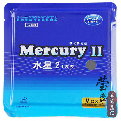 2x Galaxy Mercury II Pips-In Rubber/Sponge Table Tennis Rubbers Free Shipping