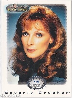 Star Trek Women Of Star Trek In Motion Archive Collection Ac5 Dr Beverly Crusher