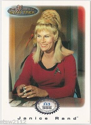 Star Trek Women Of Star Trek In Motion Archive Collection Ac16 Janice Rand