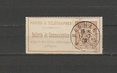 France Telephone N°25 Timbre Oblitere  De 1900