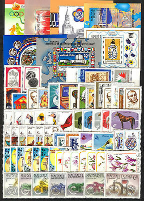 Hungary 1985. Full year sets with souvenir sheets MNH Mi: 89 EUR !!