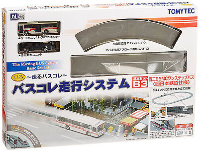 TOMIX N Scale 1/150 TOMYTEC The Moving Bus System Basic Set B3 (NSK 96MC)