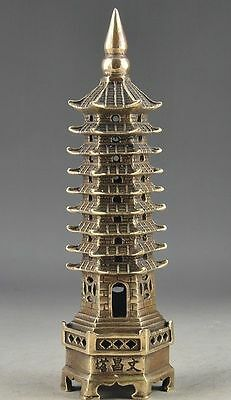 Exorcism Chinese Old Collectable Brass Handwork Hammered Tower Decor