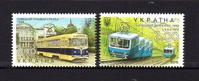 Ukraine 2015 Railway & Tram Set 2 MNH