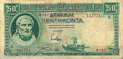 04/3) GRIECHENLAND   Banknote    50 Drachmai   1939   VG