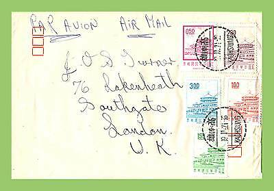 Taiwan 1971 Airmail cover to the UK