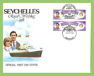 Seychelles 1981 Charles & Diana Royal Wedding R5 on Official First Day Cover