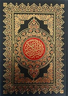 Quran Arabic Mushaf -(Uthmani Script, 15 Lines, Large) (White Pages) 24.5 x 17cm