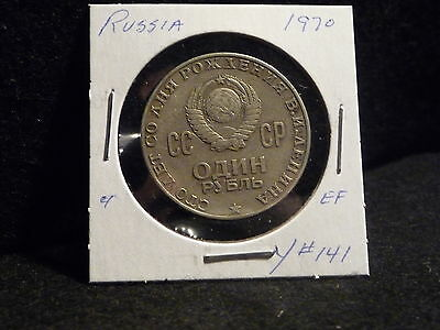 Russia :   1970   1 Rouble   Coin   (Ef )   (#4073)  Y # 141