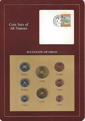 Coin Sets of All Nations - Oman