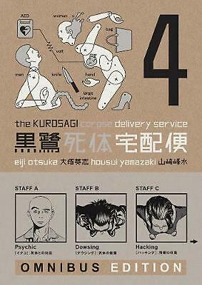 The Kurosagi Corpse Delivery Service: Book Four Omnibus by Eiji Otsuka (English)