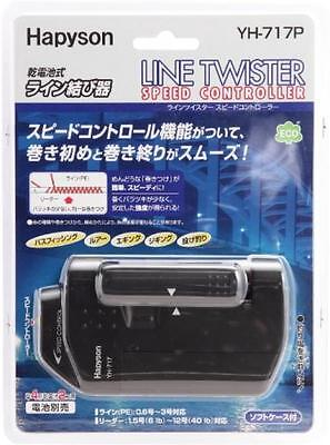 Hapyson speed control function with line Twister YH-717P Japan