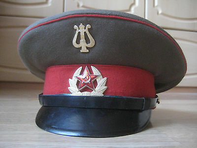 Soviet Army ( Russian, USSR ) Parade Visor Cap for MUSICIAN made in 1980's
