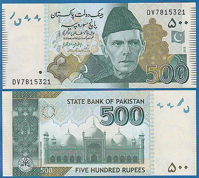 Pakistan 500 Rupees P 49A New 2015 UNC Low Shipping! Combine FREE!  58