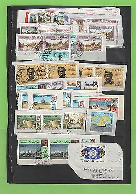 Oman - Collection of used stamps on piece