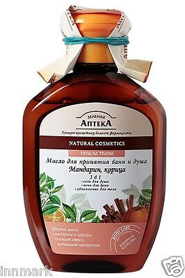 43942 Shower Oil Mandarin Cinnamon 250ml Green Pharmacy