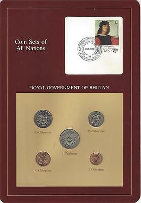 Coin Sets of All Nations, Bhutan, 5 coin set