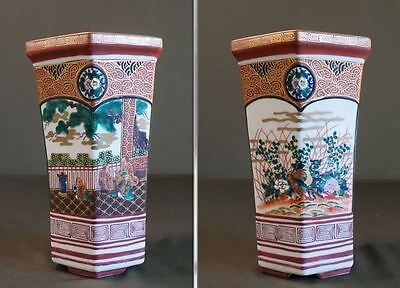 Beautiful Japanese Meiji Period 1860 Pictorial Kutani Shoza 6 Sided Planter Pot