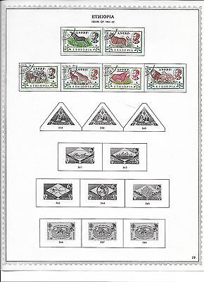 Ethiopia Stamps (lot 1)