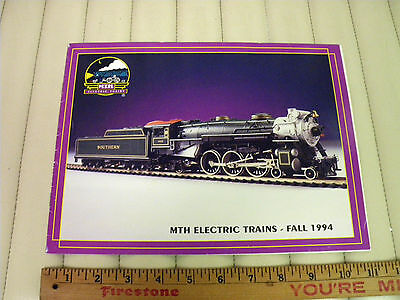 Fall 1994 MTH Mikes Train House Electric Train and Toy Catalog and Price List