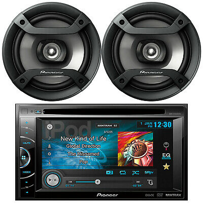 Double Din Bluetooth iPod USB CD AUX Car Radio, 2 Black 250W Full Range Speakers