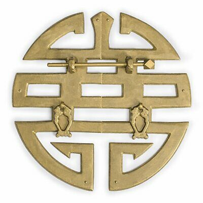 CBH HAPPINESS Chinese Character Brass Door Hardware 9.6""