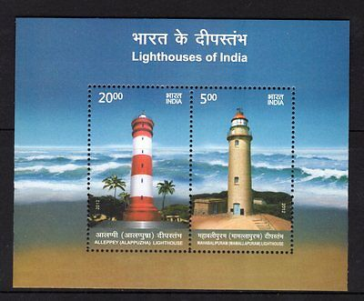 India 2012 Lighthouses M/S MNH