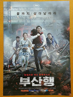 Train to Busan CANNES 2016 Korean Movie Mini Posters Movie flyers (A4 Size)
