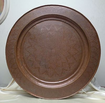 Large Antique Decorative Copper Tray w. Beautiful Fractal Floral Style Designs