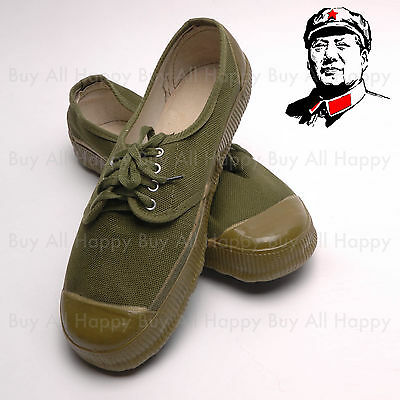 1960's Chinese Army PLA Type 65 Vintage Liberation Shoes Zapatos Calzados Chinos