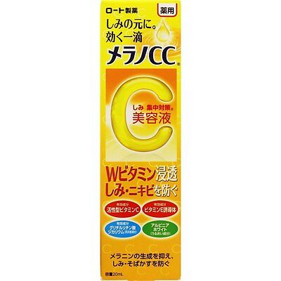 Rohto Melano CC Medicinal stain intensive measures Essence 20mL from Japan