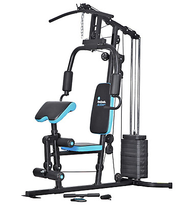Home Multi Gym Station Bench Fitness Exercise Equipment Workout Mens Health Pull