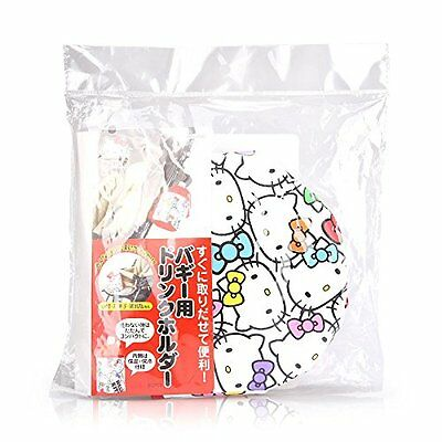 SKATER Holder to be attached to the buggy cup Hello Kitty face BCPC1 Stroller