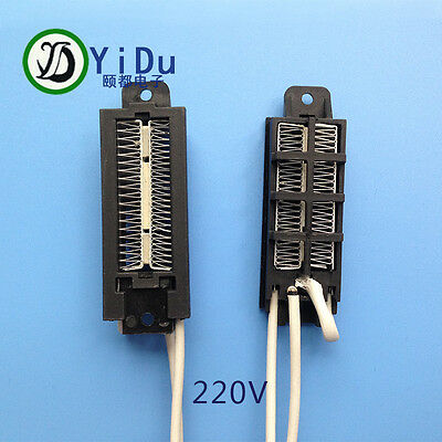 2pcs PTC ceramic air heater 100W 220V with temperature fuse