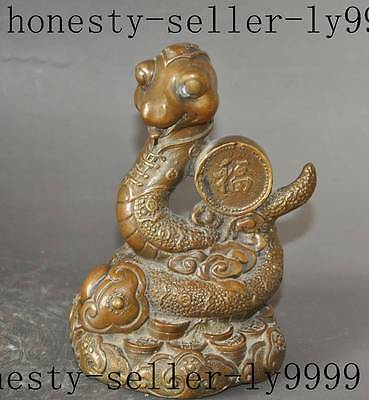 "6"" china fengshui bronze wealth money coin ruyi animal zodiac snake lucky statue"